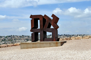 יעוץ נישואין בירושלים ומעלה אדומים